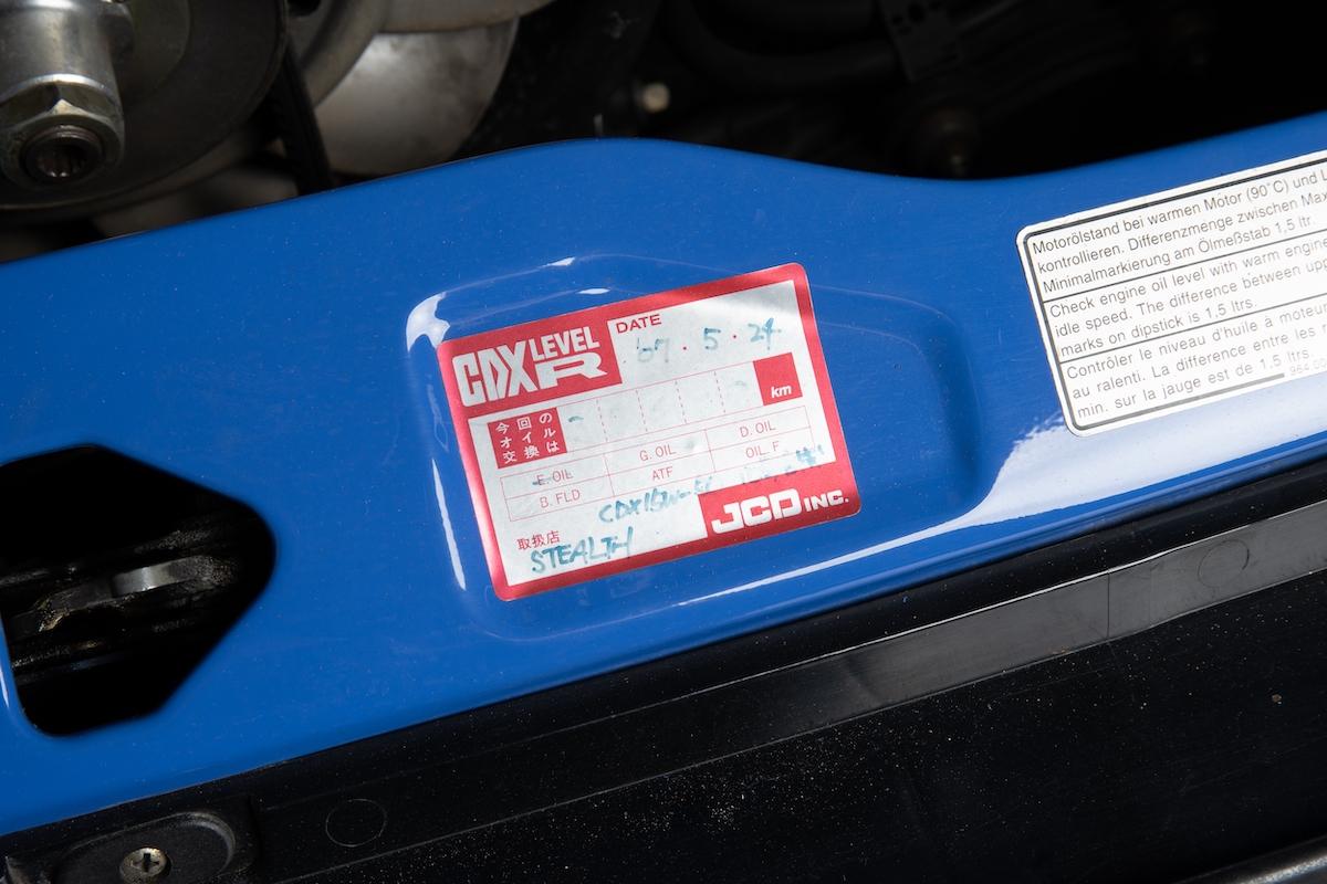 Difference Niveau Entre 2 Pieces 1992 porsche 911rs clubsport(m003/n-gt) | bh auction
